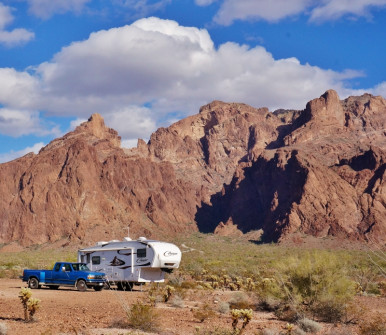 Our Kofa NWR Campsite