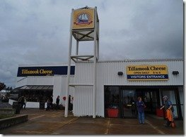 Tillamook Cheese Factory Front Entrance