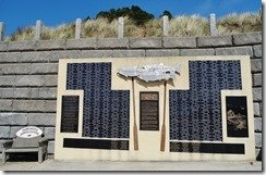 Memorial wall for Dory Fisherman