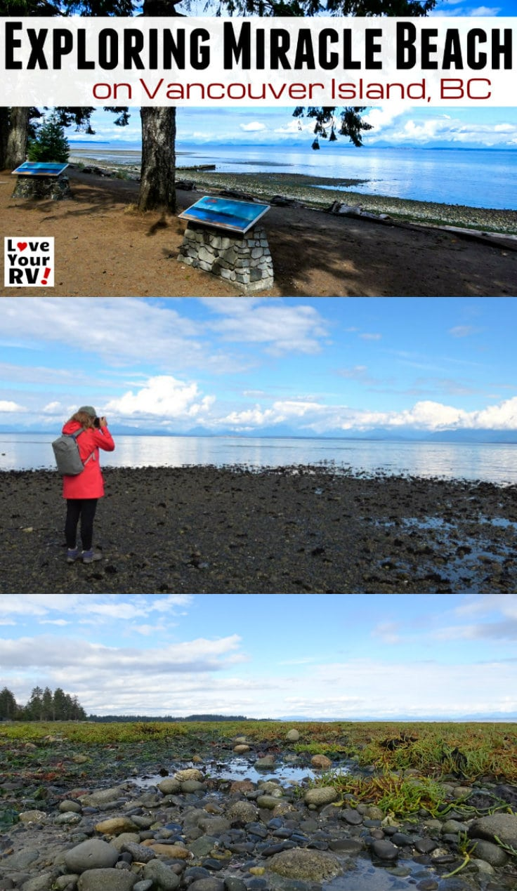Exploring Miracle Beach Park on Vancouver Island by the Love Your RV blog - https://www.loveyourrv.com